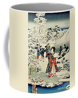Maids In A Snow Covered Garden Coffee Mug