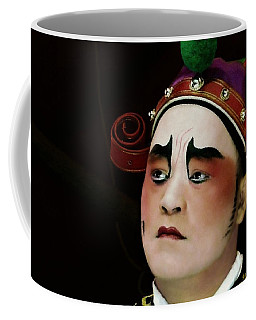 Man Of Colour Coffee Mug