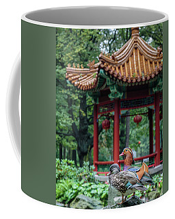 Mandarin Ducks At Pavilion Coffee Mug