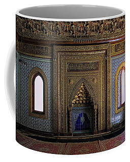 Manial Palace Mosque Coffee Mug