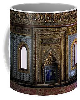 Coffee Mug featuring the photograph Manial Palace Mosque by Nigel Fletcher-Jones