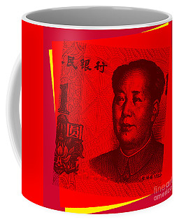 Coffee Mug featuring the digital art Mao Zedong Pop Art - One Yuan Banknote by Jean luc Comperat