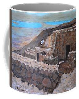 Masada Coffee Mug