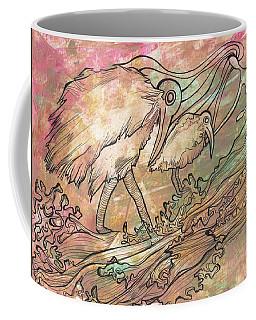 Matrem Terram Coffee Mug