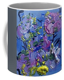 Matter Of Fact Your Beautiful  Coffee Mug