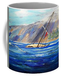 Maui Boat Coffee Mug by Jamie Frier