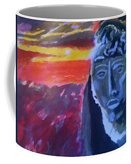 Maya Sunset Coffee Mug
