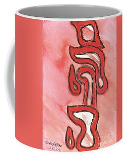 Meditation On The Four Letter Name Of God Coffee Mug