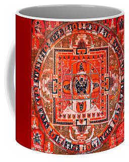 Meditation Yoga Mandala Yuan Dynasty Coffee Mug