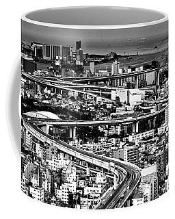 Megapolis Coffee Mug