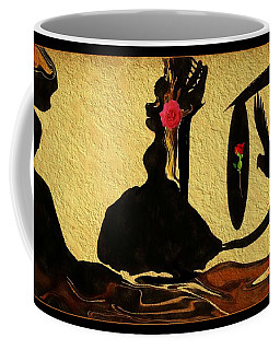 Mia Mia The Little Dancer Coffee Mug