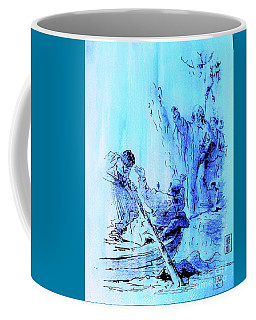 Mid-night Farewell Coffee Mug