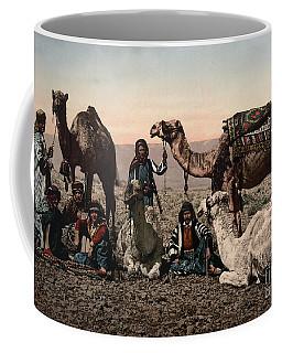 Middle East: Travelers Coffee Mug