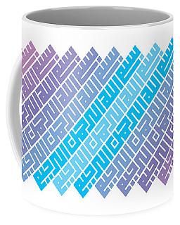 Minaret Bismillah11 Coffee Mug