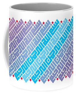 Minaret Bismillah11.r Coffee Mug