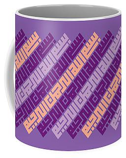 Minaret Bismillah5 Coffee Mug