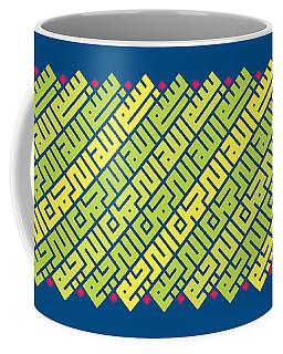 Minaret Bismillah8.r Coffee Mug