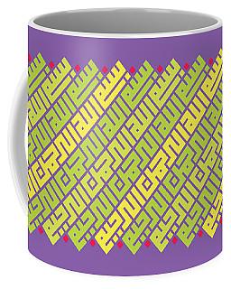 Minaret Bismillah9.r Coffee Mug