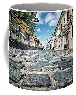 Minsk Old Town Coffee Mug