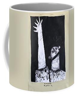 Mmxvii Hope  Coffee Mug