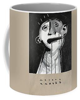 Mmxvii Memories No 3  Coffee Mug