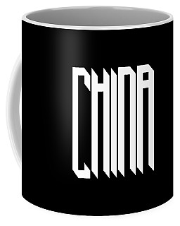 modern gothic style China Coffee Mug