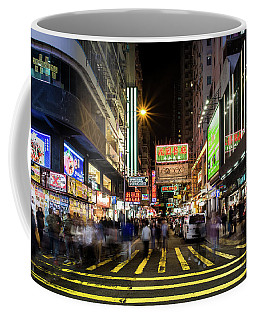 Mong Kok Crosswalk Coffee Mug