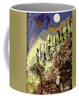 Moon And Hill Coffee Mug
