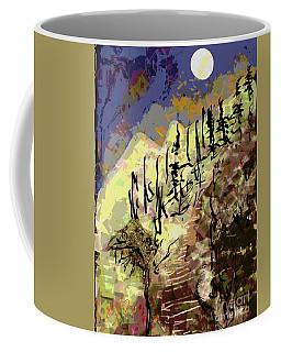 Moon And Hill Coffee Mug