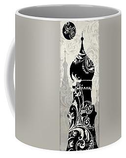 Moon Over Moscow Coffee Mug