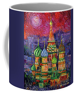 Moscow Saint Basil's Cathedral Coffee Mug
