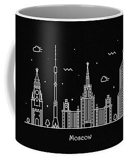 Moscow Skyline Travel Poster Coffee Mug