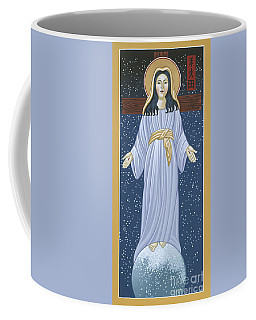 Mother Of God Of Akita- Our Lady Of The Snows 115 Coffee Mug