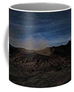 Mount Bromo - Java Coffee Mug