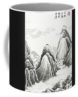 Mountain Village - Ink Coffee Mug