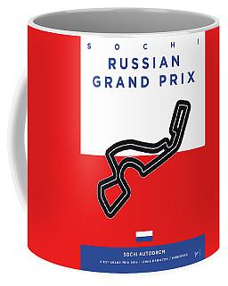 My Russian Grand Prix Minimal Poster Coffee Mug