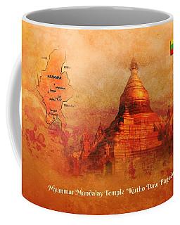 Myanmar Temple Kutho Daw Pagoda Coffee Mug