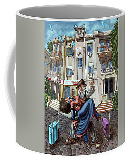 Nahalat Tango Coffee Mug