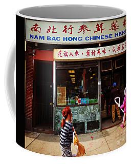 Nam Bac Hong Chinese Herbs, Chinatown, Boston, Massachusetts Coffee Mug