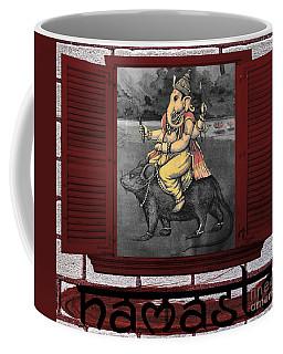 Namaste Ganapati Coffee Mug