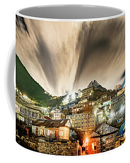 Namche Night Coffee Mug