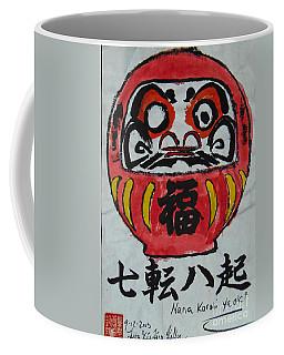 Nana Korobi Ya Oki Coffee Mug