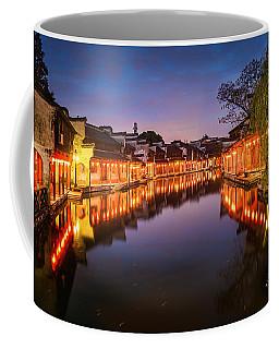 Nanxun Night Coffee Mug