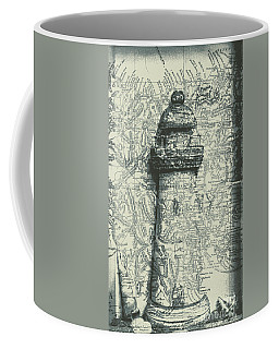 Nautical Way Coffee Mug