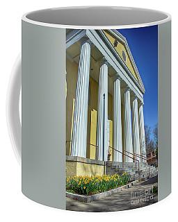Newburgh Courthouse On Grand Street 2 Coffee Mug