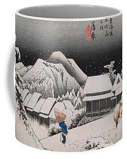 Night Snow Coffee Mug