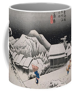 Night Snow Coffee Mug by Hiroshige