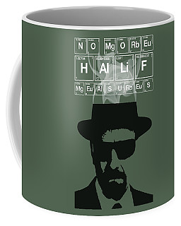 No More Half Measures - Breaking Bad Poster Walter White Quote Coffee Mug