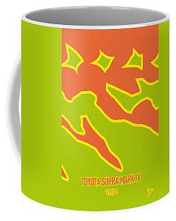 No017 My Fast And Furious Minimal Movie Car Poster Coffee Mug