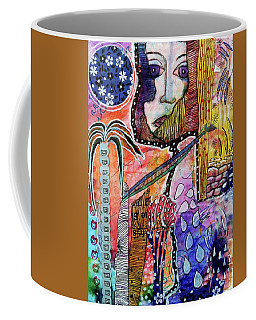 Observing The World Through A Crack In The Universe Coffee Mug